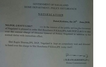 The government notification. Northeast Now