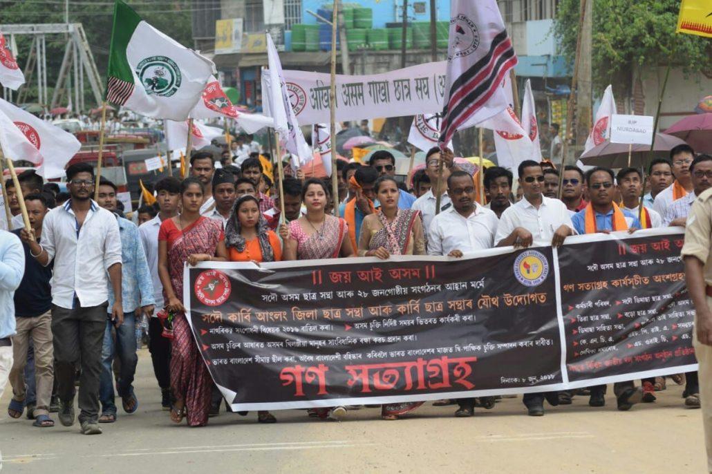 AASU Protest in Diphu (1)