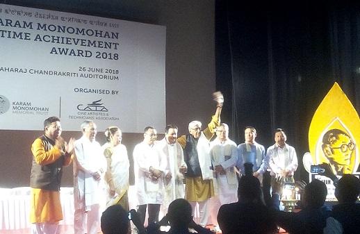 "Debkumar Bose, the director of the first Manipuri feature film ""Matamgi Manipur"" receiving prestigious Karam Monomohan Lifetime Achievement Award 2018 in Imphal on June 26, 2018. Photo: Sobhapati Samom"