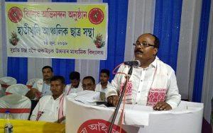 Assam: Sivasagar's Hatighuli AASU fetes meritorious students 2