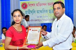 Assam: Sivasagar's Hatighuli AASU fetes meritorious students 1
