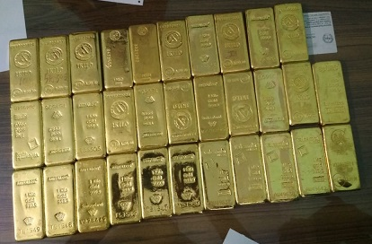 File photo of seized gold bars. Northeast Now