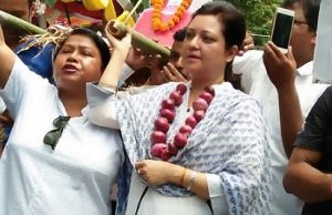 Assam Congress voices against price hike 1