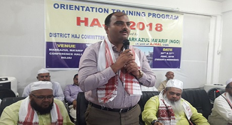 A two-day Haj orientation training programme began at Hojai on June 26, 2018. Photo: Nikhil Mundra