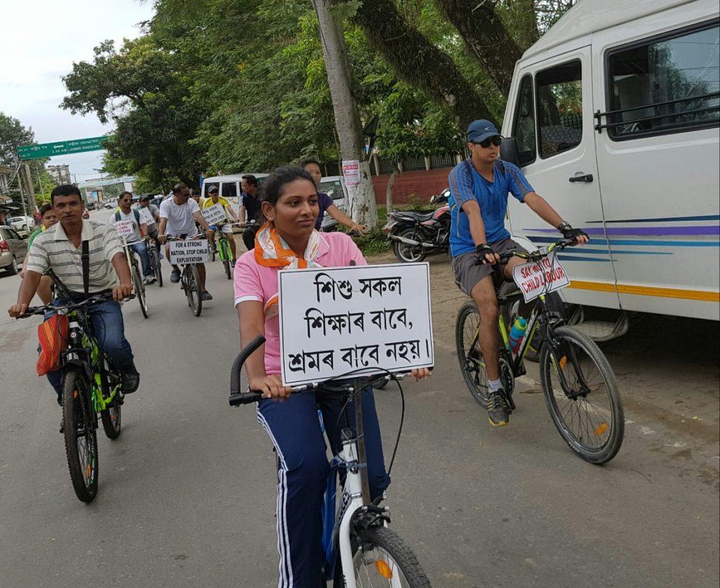 Dibrugarh cycle rally