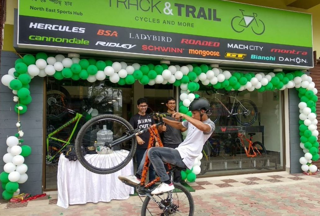 Track and Trail store