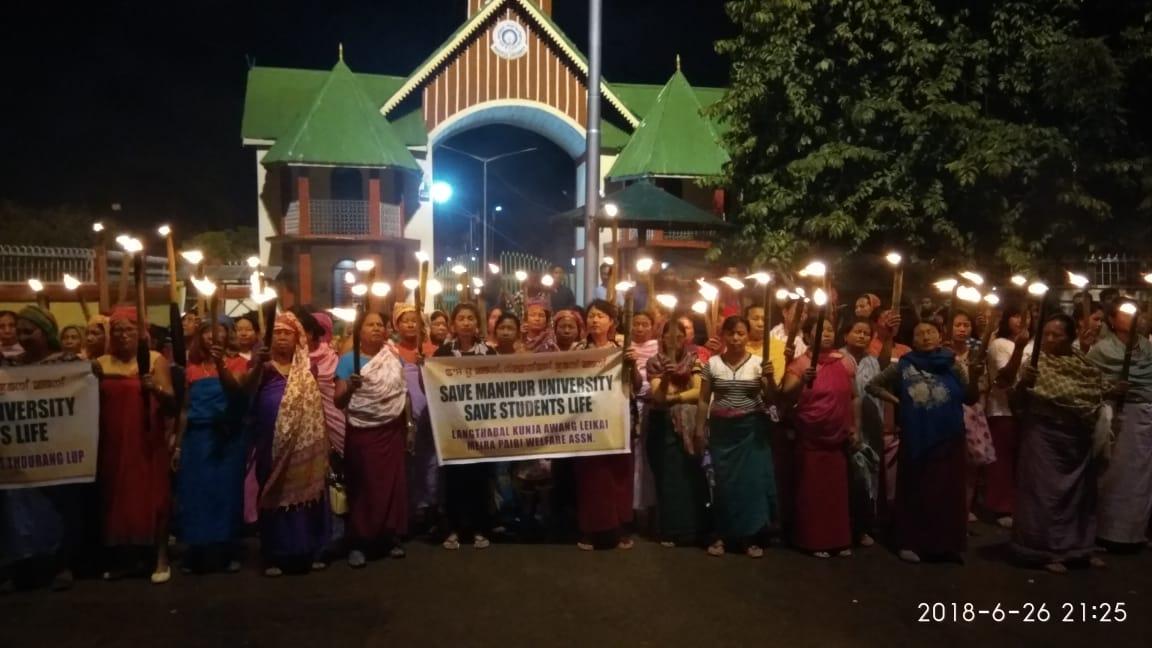 Manipur varsity