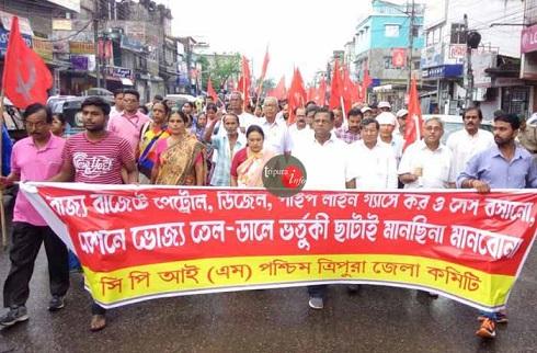 Tripura CPIm Protest