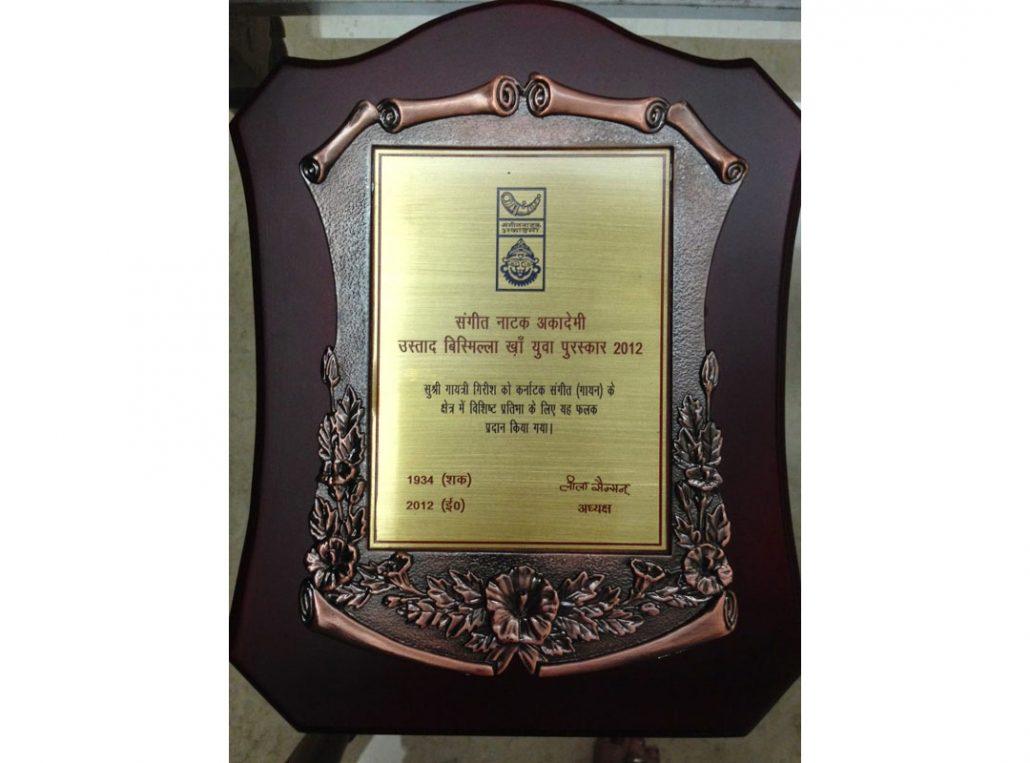 Sangeet Natak Akademi award