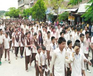 pathsala HS procession