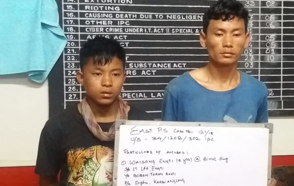 The two youths arrested from Karbi Anglong in connection with the triple murder case in Dimapur. Photo: Northeast Now