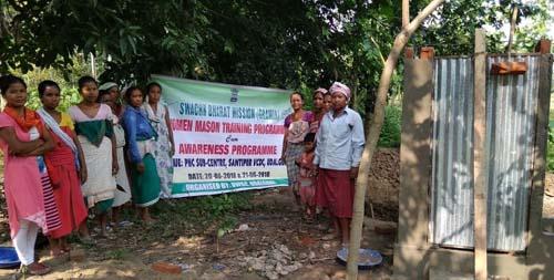 Training programme on women mason in UdalguriTraining programme on women mason in Udalguri