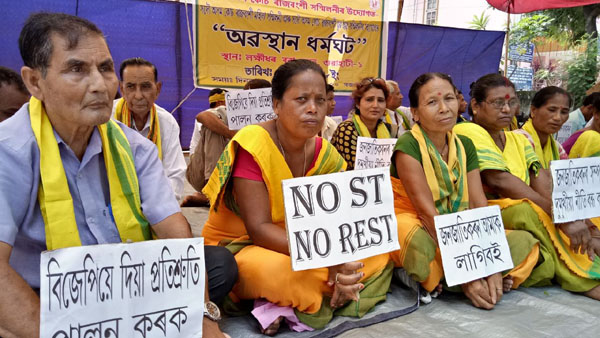 Protest for ST status in Guwahati