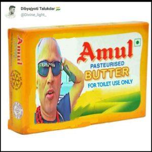 zubeen butter