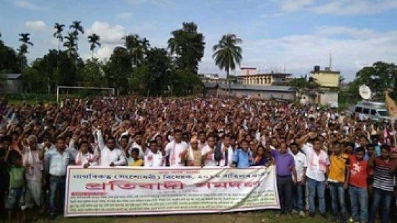 Mass rally