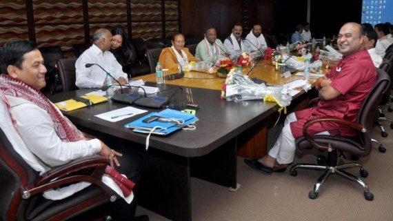 File photo of Assam Cabinet