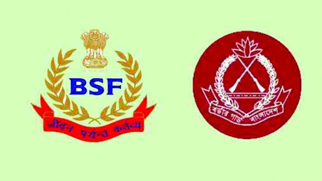 BSF-BGB-logo