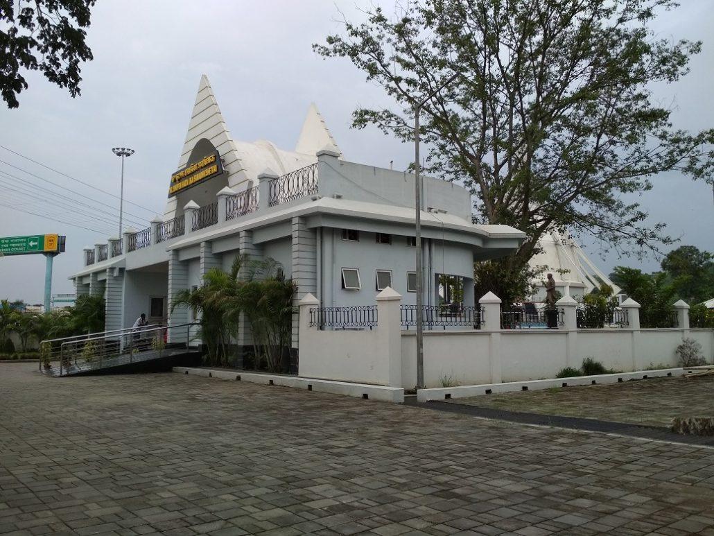 Bhupenda memorial