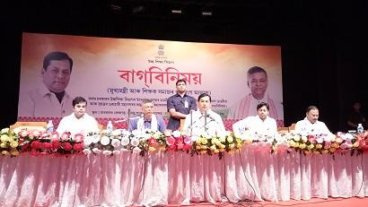 Assam CM Sarbananda Sonowal during an interaction programme with principals and teachers of 42 Guwahati based colleges at Madhavadeva International Auditorium of Srimanta Sankardev Kalakhetra on July 26, 2018. Photo: Mukut Das