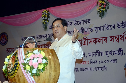 Assam CM Sarbananda Sonowal during the felicitation of 131 wards of Assam Police personnel who secured 85 per cent and above in the HSLC and Higher Secondary Examinations, 2018 in Guwahati on July 11,2018. Photo: Northeast Now