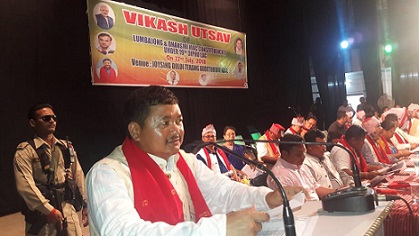 Assam HAD Minister Sum Ronghang stresses on transparency in governance 5