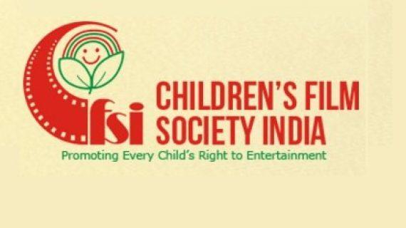 Childrens-Film-Society