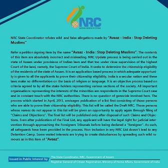 NRC Updation