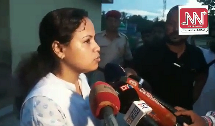 Executive Magistrate, Dhubri