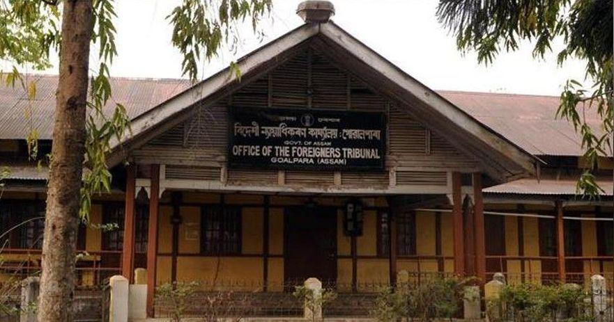Foreigners Tribunal