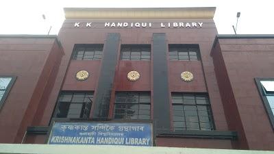 KK Handique