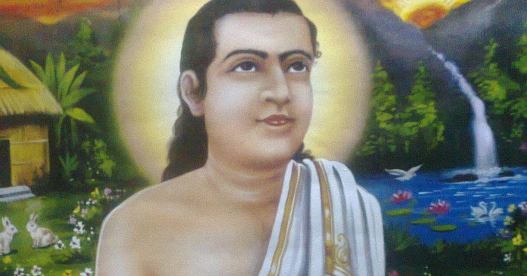 Sankaradeva