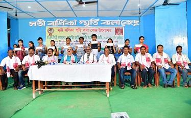 ONGC Assam Asset