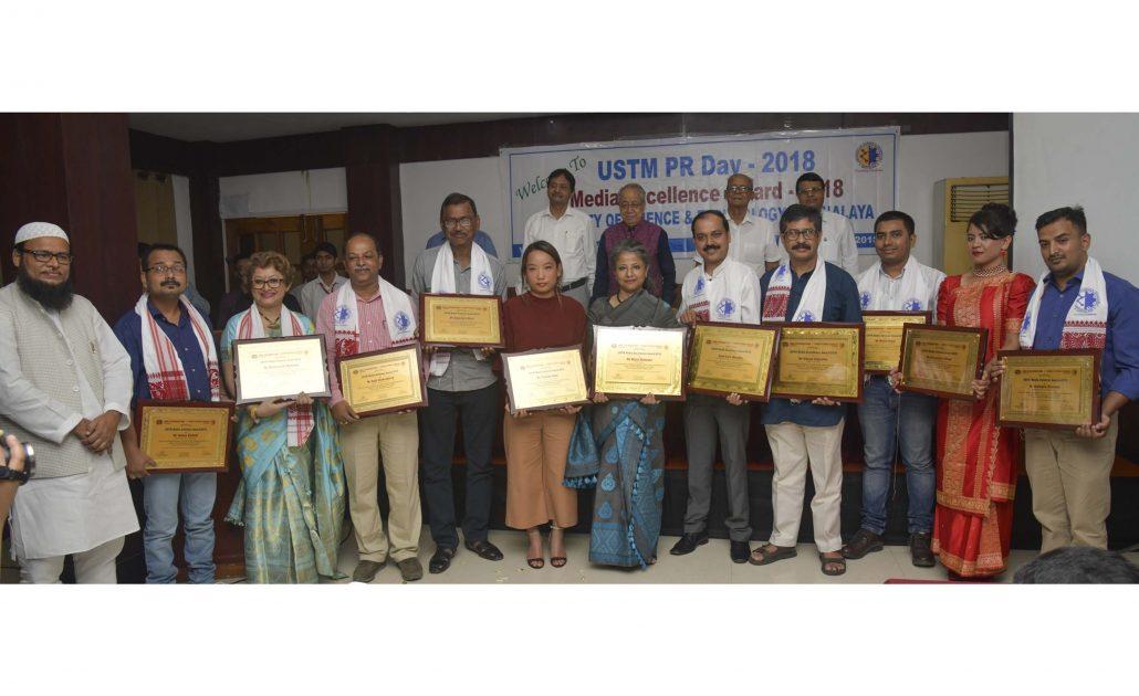 USTM Awards