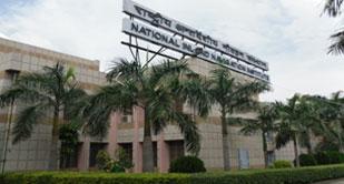 Regional Inland Navigation Institute