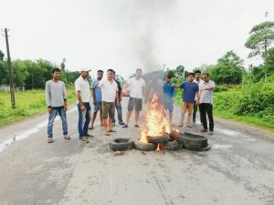 demow bandh