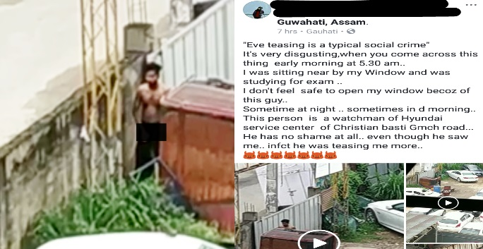 Facebook post by a girl shows watchman of Hyundai Service center of GMCH road masturbating in front of her residence.