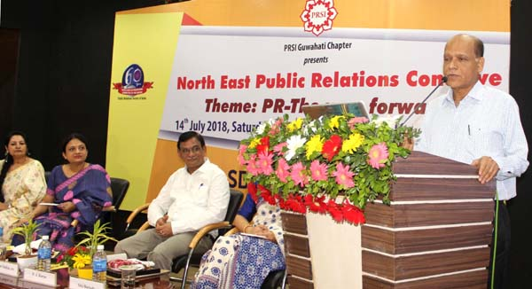 North East Public Relations Conclave