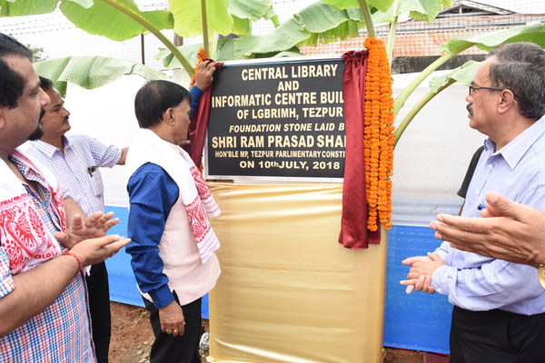Central Library and Informatics Centre