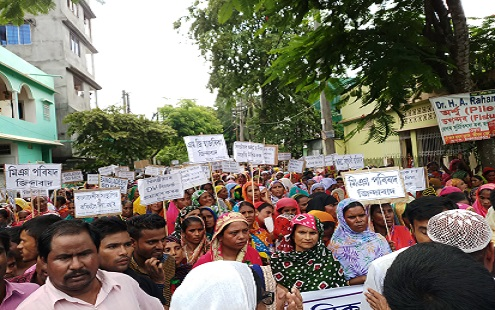 Rally against Citizenship (Amendment) Bill in Dhubri on July 26, 2018. Photo: Mukesh Kr Singh