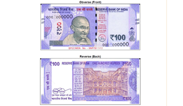 RBI Rs 100 note