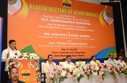 Assam CM Sarbananda Sonowal addressing review meeting of PWD in Guwahati on July 2, 2018. Photo: Northeast Now