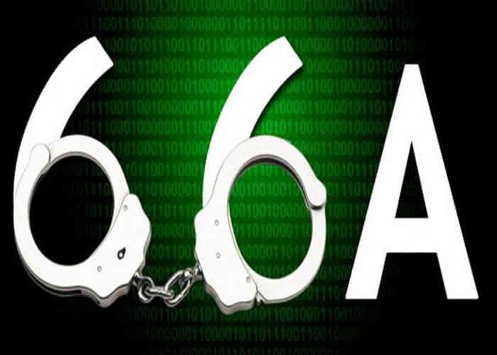 sec66a1-1456903553