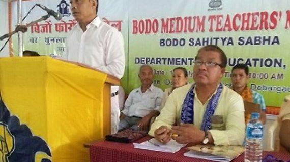 Bodo-medium