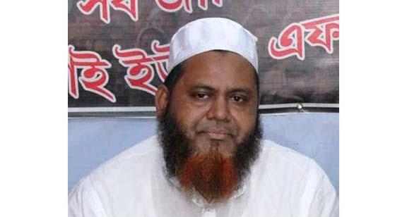 Hafiz Rafiqul Islam