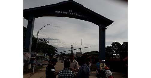 Dimapur gate