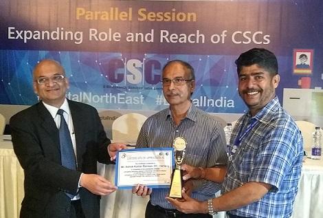 Award to Mangaldai