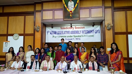Assam Assembly internship