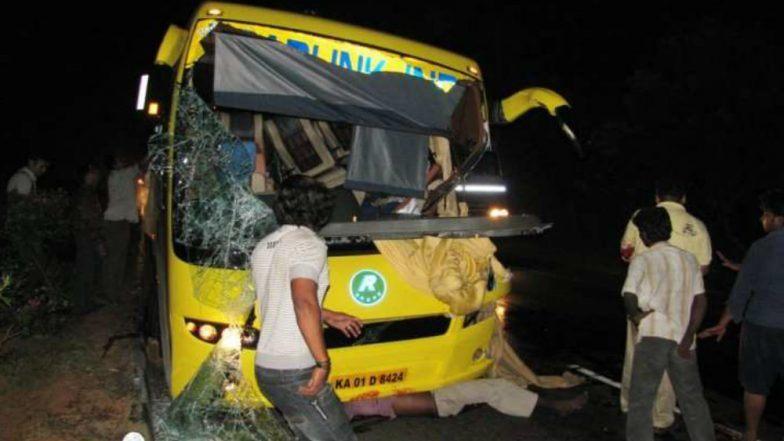 40 Nepalese pilgrims injured in accident at Varanasi 1