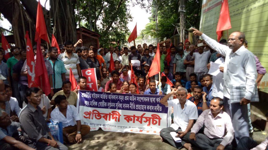 CITU, AIKS protest
