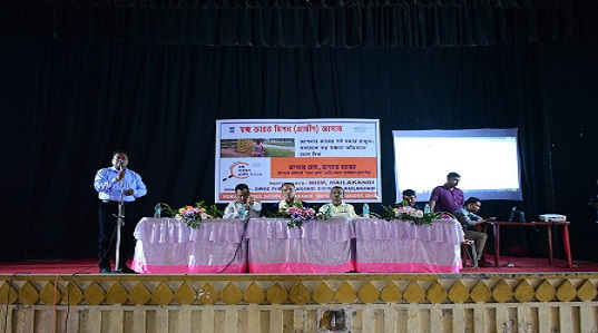 A convergence meeting on Swachh Survekshan Grameen 2018 (SSG 18) being held to achieve the goals of making Hailakandi the cleanest district of the country on August 25, 2018. Photo: Rahul Chakraborty